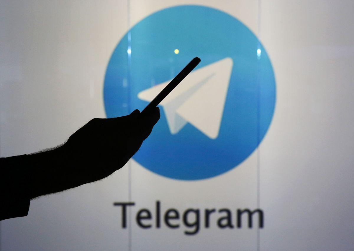 خرید خدمات تلگرام از تبلیغ اَپ